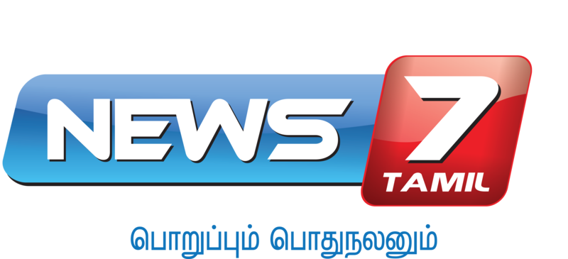 NEWS 7 logo 5000  pixels with tag line